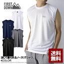 送料無料 FIRSTDOWN 吸汗速乾 DRY ノースリーブ Tシャツ ランクルT タンクトップ メンズ【B