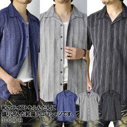 和風アロハシャツ メンズ 和柄和織り 開襟シャツ 夏 リラックスサイズ仕様【C3S】