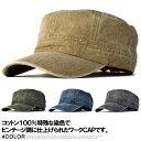 ワークキャップ メンズ 帽子 ピグメント染め ハット【Z6L】
