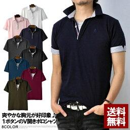 ポロシャツ メンズ 半袖 カノコ 前開き 1ボタン スキッパー ポロシャツ【C3K】【パケ2】