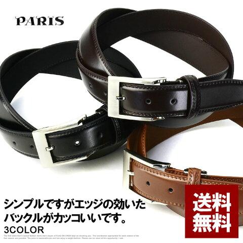送料無料 PARIS パリス 牛革 スクエアエッジバックル ビジネスベルト 3.5センチ幅 革ベルト【Z3O】【パケ1】