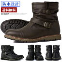 防水ブーツ メンズ エンジニアブーツ 防滑ソール 合皮 PUレザー 靴 ファッション小物【S1V】