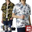 アロハシャツ メンズ 開襟シャツ 半袖 シャツ レーヨン ゆったりサイズ 和柄 無地【B3