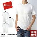 Hanes ヘインズ 3枚組 白T Tシャツ メンズ 半袖 クルーネック インナー 3P HM1EG751【C3M】【パケ1】