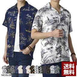 <strong>アロハシャツ</strong> <strong>メンズ</strong> 開襟シャツ 半袖 シャツ レーヨン ゆったりサイズ 和柄 トップス【B3N】【パケ2】