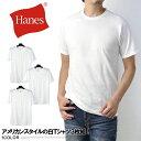 Hanes ヘインズ 3枚組 白T Tシャツ メンズ 半袖 クルーネック インナー 3P HM1EG751【C3M】