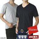 Hanes ヘインズ 3枚組 黒 グレー Vネック Tシャツ メンズ 半袖 インナー 3枚入トップス HM1EU703 HM1EU706S【E3G】【パケ1】【A】