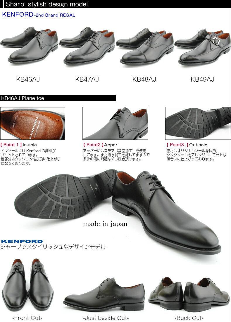 ケンフォードKENFORD】【革靴 ...