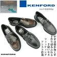 リーガルシューズ ケンフォード KENFORD 革靴 REGAL 2nd Brand KENFORD KM35AJ KM36AJ【返品不可商品】