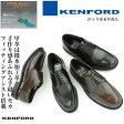 リーガルシューズ ケンフォード KENFORD 革靴 REGAL 2nd Brand KENFORD KM33AJ KM34AJ【返品不可商品】