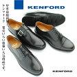 リーガルシューズ ケンフォード KENFORD 革靴 REGAL 2nd Brand KENFORD K641L K642L K643L【返品不可商品】