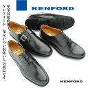 KENFORDK641LK642LK643L