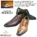 madras MODELLO マドラス新作マドラス モデロ 本革モデル メンズストレ-トチップビジネスシューズ madrasMODELLO DM5018