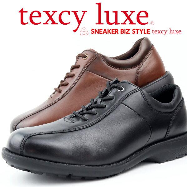 ポイント5倍xお買い物マラソンテクシーリュクス TEXCY LUXE アシックス商事 ビジネスシーンラウンド texcy luxe Biz Walk TU7799【送料無料対象外 北海道、九州、四国、沖縄・離島は対象外】