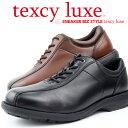 ポイント5倍x楽天お買い物マラソンテクシーリュクス TEXCY LUXE アシックス商事 ビジネスシーンラウンド texcy luxe Biz Walk TU7799【..