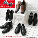 �ݥ����10�ܡ��ݥ���ȥ��åץ����å������� ���� �ƥ�������奯�� TEXCY LUXE �饦��ɥȥ�����ͤΥ��ˡݥ����ӥ��ͥ��������������ܳץӥ��ͥ����塼�� Sports Biz Style TU7764 TU7765 TU7766 TU7767