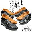 VILIRE 日本製 本革 ビジネスシューズ本革にこだわった日本製実用原理主義ビジネスシューズMade in Japan 6600-6601-6602-6603