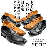 VILIRE�������� �ܳ� �ӥ��ͥ����塼���ܳפˤ�����ä����������Ѹ������ӥ��ͥ����塼��Made in Japan 6600-6601-6602-6603