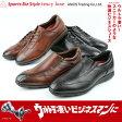 テクシーリュクス TEXCY LUXE アシックス商事スニ−カービジネスシリーズ シーンを選ばないビジネススタイル Sports Biz Style TU7776 TU7777