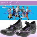 アシックス商事レディワーカー 立ち仕事にも快適なレディスシューズ働く女性のミカタ靴。LO-11950 LO-11960