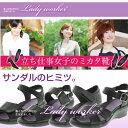 ポイント10倍!10P27May16アシックス商事レディワーカー 立ち仕事にも快適なレディスシューズ働く女性のミカタ靴。LO-13750 LO-13760 LO-13800 LO-13950