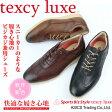 テクシーリュクス TEXCY LUXE アシックス商事スニ−カービジネスシリーズ シーンを選ばないビジネススタイル Sports Biz Style TU7781