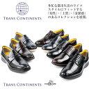 ポイント10倍×ポイントアップ祭 トランスコンチネンツ(TRANS CONTINENTS)トラコン靴マドラス社製 本革 メンズビジネスシューズ | TS1101 | TS1102 | TS1103