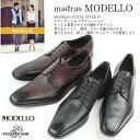 ポイント10倍xポイントアップmadras MODELLO マドラスマドラス モデロ 本革モデルメンズビジネスシューズ madras MODELLO DM5109