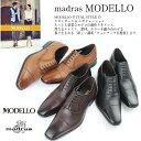 ポイント10倍×ポイントアップ祭 madras MODELLO マドラスマドラス モデロ 本革モデルメンズビジネスシューズ madras MODELLO DM5110
