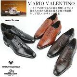 ポイント10倍×ポイントアップ  送料無料マリオ ヴァレンティーノ マドラスマドラス社製 本革 メンズビジネスシューズ MARIO VALENTINO MR3039
