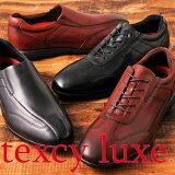 送料無料テクシーリュクス TEXCY LUXE アシックス商事スニ−カービジネスシリーズ シーンを選ばないビジネススタイル Sports Biz Style TU7776 TU7777