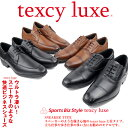 ポイント10倍 送料無料アシックス商事 テクシーリュクス TEXCY LUXE 本革ビジネスシューズ スニ-カーの履き心地 TU7756 TU7758 スニーカーのような履き心地texcy luxe