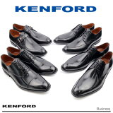 送料無料リーガルシューズ ケンフォード KENFORD 革靴 REGAL 2nd Brand KENFORD KB46AJ KB47AJ KB48AJ KB49AJ【返品不可商品】