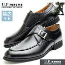 【ユーピーレノマ U.P renoma 幅は4Eでゆったりし...
