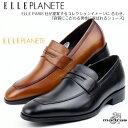 【送料無料】ELLE PLANETE エル プラネットトレン...