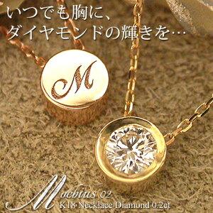 ネックレス ダイヤモンド イエロー ゴールド ピンクゴー