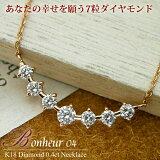 K18 ダイヤモンド 0.4ct ネックレス 『Bonheur 04』【FLAGS/フラッグス】【ネックレス】