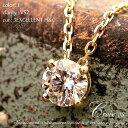 【一粒ダイヤ ネックレス】K18 ダイヤモンド 0.5ct ネックレス『Croix 05』 [F VS2 3EXCELLENT H&C]【FLAGS/フラッグス】【ネックレス】【楽ギフ_包装】【楽ギフ_メッセ入力】