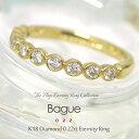 【ダイヤ エタニティ リング】K18 ダイヤモンド 0.22ct リング『Bague 022』ピンキーリング イエローゴールド ピンクゴールド ホワイトゴールド...
