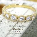 【エタニティリング】K18 ダイヤモンド 0.3ct リング『Retro 009』(FLAGS/フラッグス