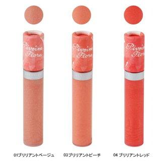 Pivoine Flora Lip Shine ピオニーリップシャイン 8 ml