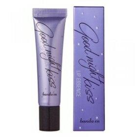 15 ml of Goodnight Kiss Lip Care Essence good-night kiss lip care extract Korean cosmetic / Korean cosmetic / Korea Koss /BB cream /bb