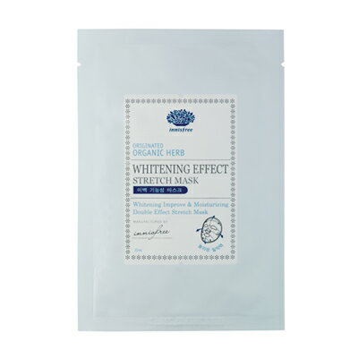Whitening effect stretch mask one Korea cosmetics and Korea cosmetics and Korean COS /BB cream /bb