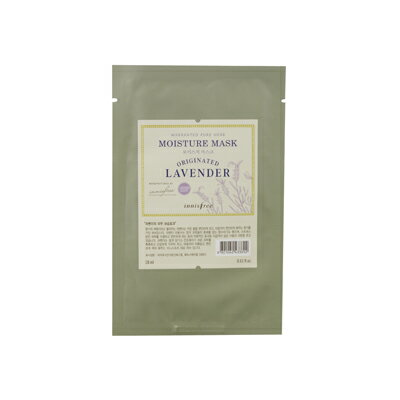 One piece of moisture mask lavender Korean cosmetic / Korean cosmetic / Korea Koss /BB cream /bb