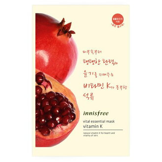 Essential mask pomegranate by Tal essential mask ざくろ Korean cosmetic / Korean cosmetic / Korea Koss /BB cream /bb