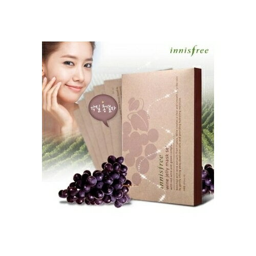 wine jelly mask set wine jelly mask 5 pieces set Korea cosmetics and Korea cosmetics and Korean COS /BB cream /bb
