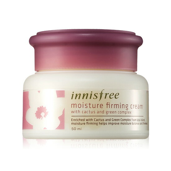 50 ml of Moisture firming cream moisture farming cream Korean cosmetic / Korean cosmetic / Korea Koss /BB cream /bb