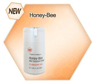 Honey-Bee Skin Solution Cream honey Beith Kyn solution cream Korean cosmetic / Korean cosmetic / Korea Koss /BB cream /bb