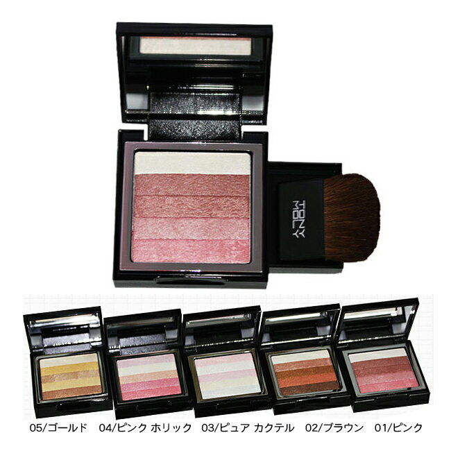 Shimmer Lover Cube shimmer rubber cube Korea cosmetics and Korea cosmetics and Korean COS /BB cream /bb