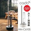 ゼオライト Humidifier ポイント